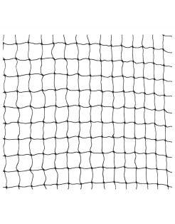 Trixie Veiligheidsnet - Kattennet - 4x3 m Zwart